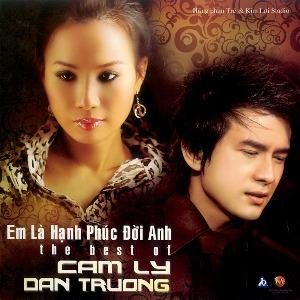 Đan Trường & Cẩm Ly – Em Là Hạnh Phúc Đời Anh – 2009 – iTunes AAC M4A – Album