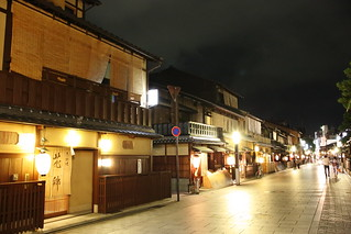 Gion town at night | by Teruhide Tomori