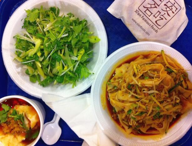 Xian Foods New York