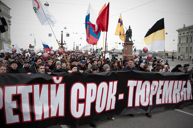 Марш за наши права и свободы