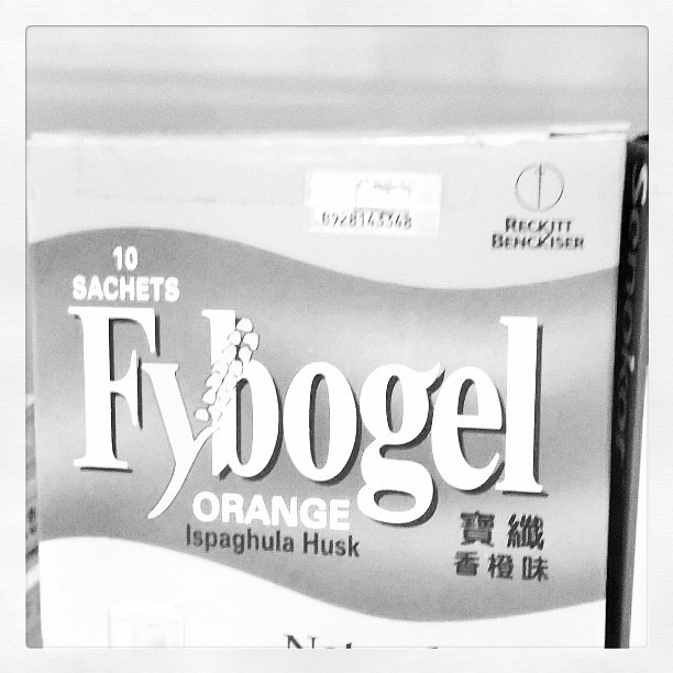 Nice brand, Fy-BOGEL! #Lawak #Bogel #Fail #Malaysia
