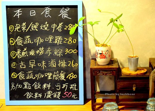 頭城幸福空間咖啡海鮮009