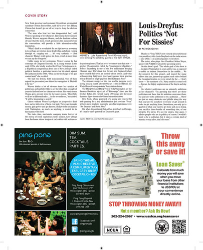 120427 WHDC page 30 | by Bill Kuchman Design