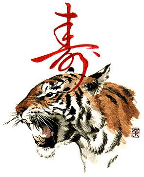 chinese zodiac tiger chinese zodiac tiger unpredictable r flickr. Black Bedroom Furniture Sets. Home Design Ideas