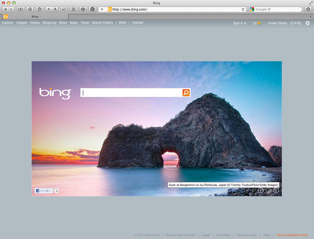 """My Photo Became Wallpaper Of """"bing"""" Front Page!"""