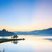日月潭出水口 Sun Moon Lake, Taiwan