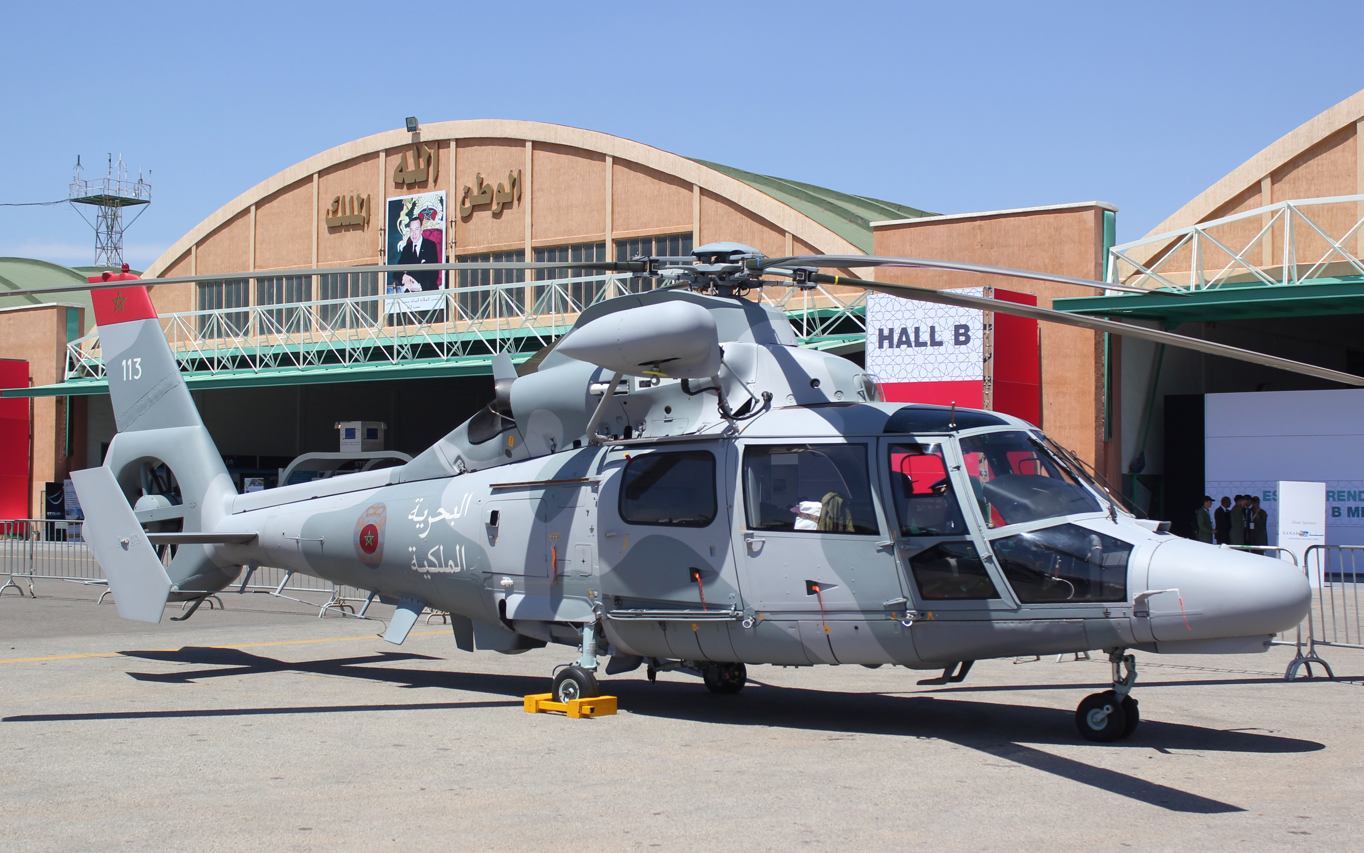Photos Helicopteres de la MR - Page 4 26804847731_a848ccaa59_o