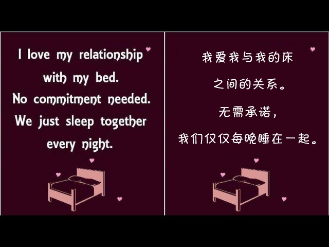 I Love My Bed i love my relationship with my bed. | caicaisxnlm | flickr