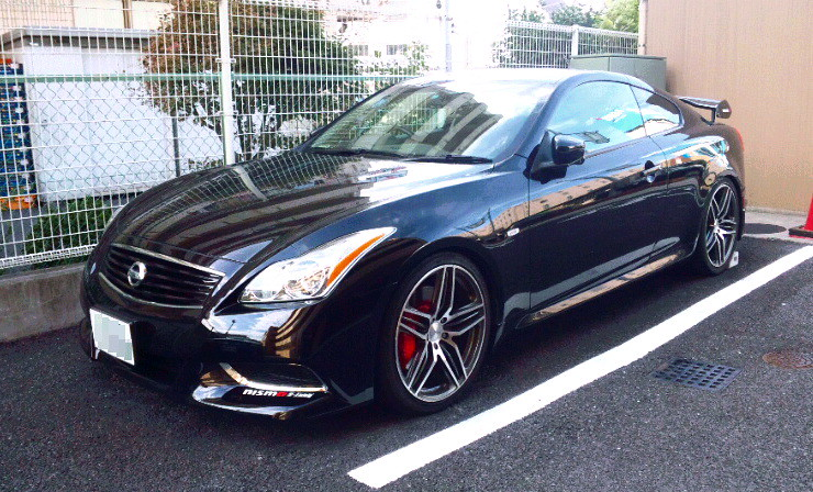 Nissan Skyline Coupe Infiniti G37 Coupe V36 In Japan