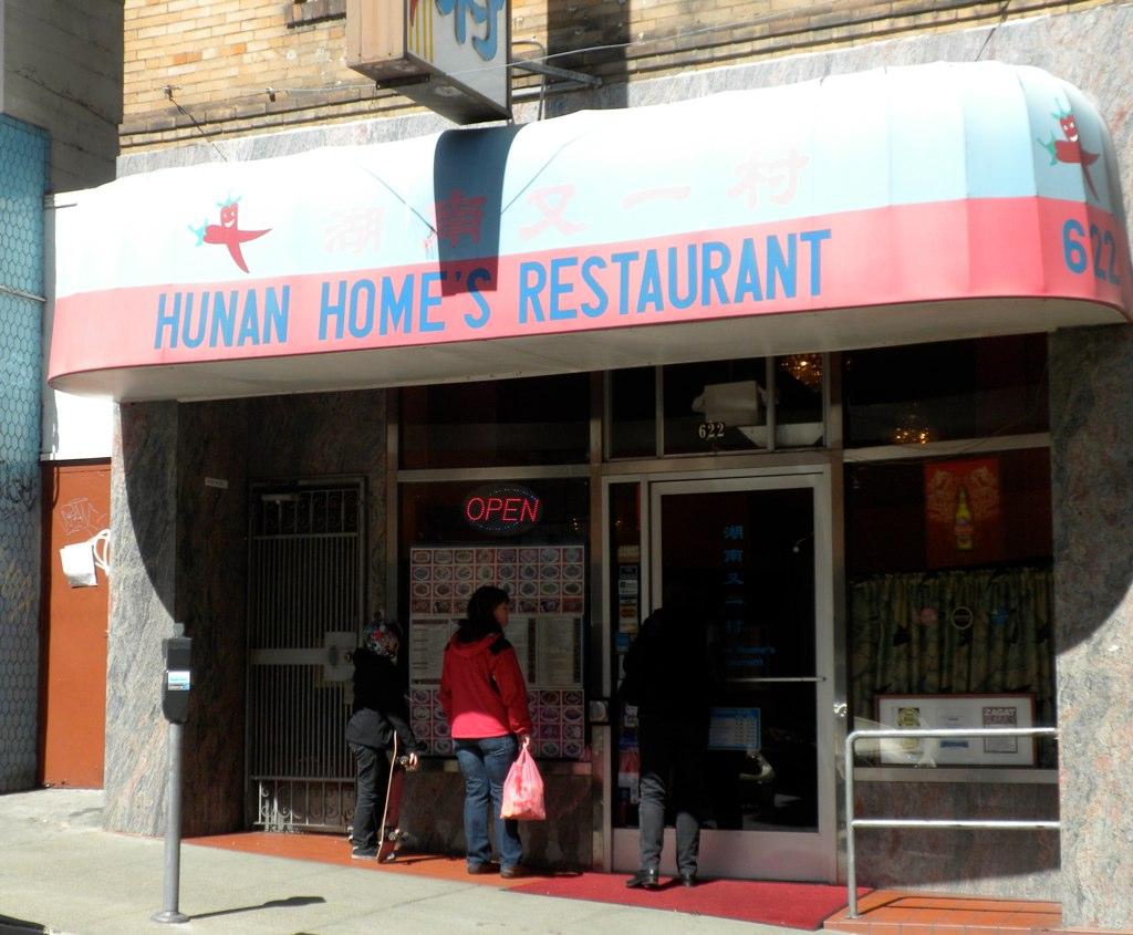 Hunan Home S Restaurant