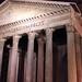 Rome - Pantheon 0014