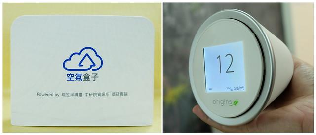 左:華碩的空氣盒子Airbox 右:大陸販售的空氣監測器 攝影:陳文姿