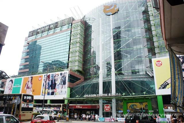 3.Dragon Centre and Apple Dorm @ Sham Shui Po Kowloon