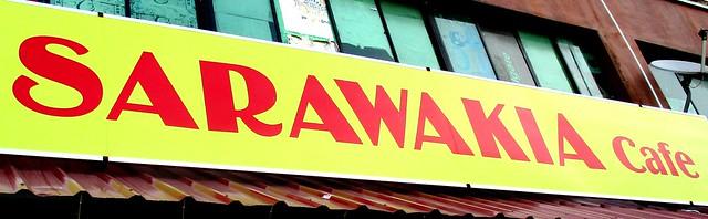 Sarawakia Cafe