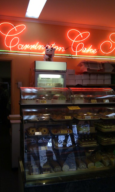 Carrington Cake Shop Melbourne