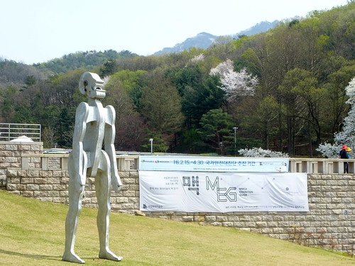 C16-Seoul-Grand Parc-Musee-Jardin-j4 (1)