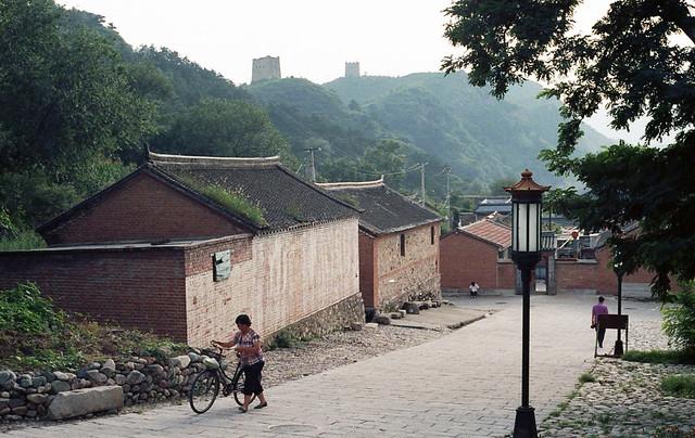 Gubeikou Village