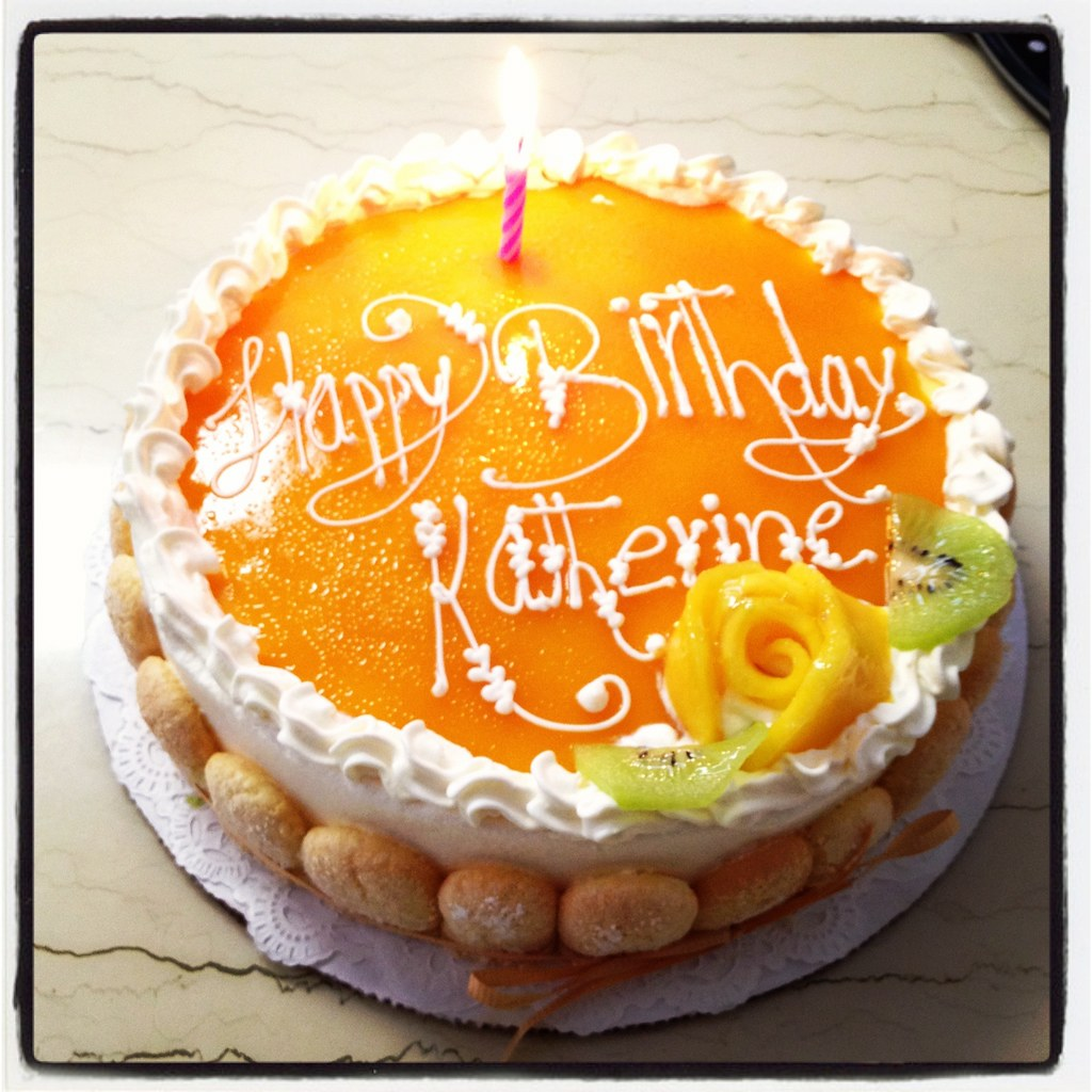 Cake Happy Birthday Katherine