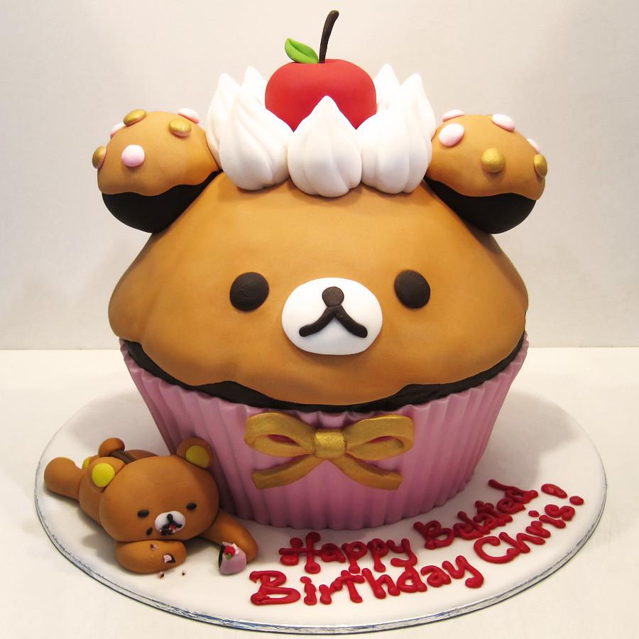 Rilakkuma Cupcake Cake A Giant Cupcake Style Cake With A