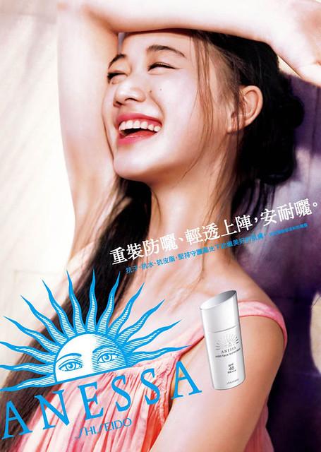 ANESSA - 2010.04 (蒼井優)   Explore ...