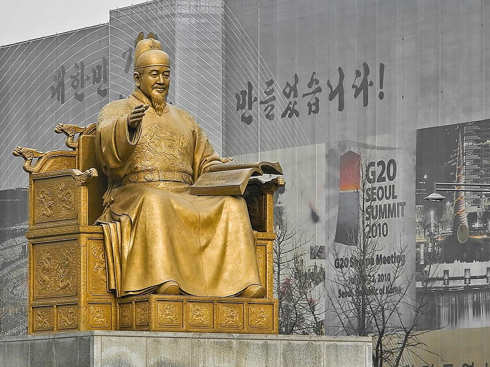 King Sejong Hangul King Sejong The Great