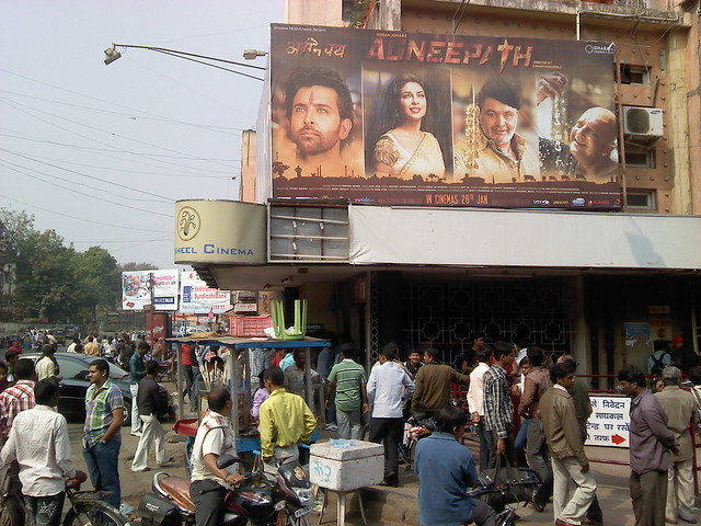 Image Result For Agneepath Full Movie