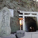 A Short Trip to Kamakura_1
