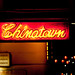 Meet Me in Chinatown