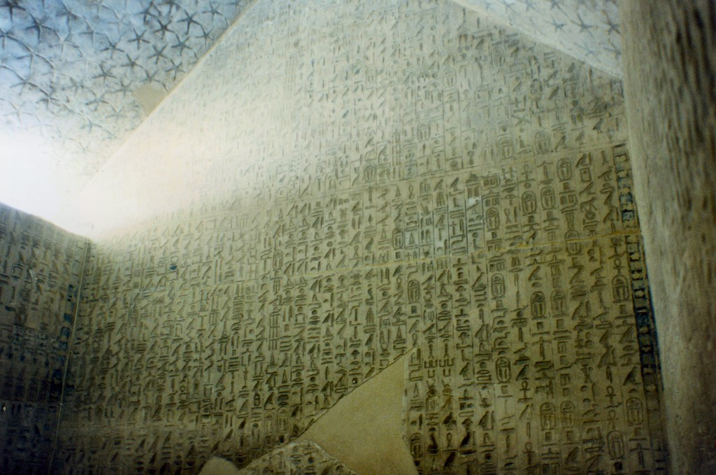 Egypt. Inside the Pyramid of Unas   Decoration, ancient ...
