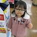 SAKURAKO - Adjustable eyeglasses.