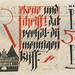 50 Pf, Lübeck (ii), 1921 (60mm × 92mm)