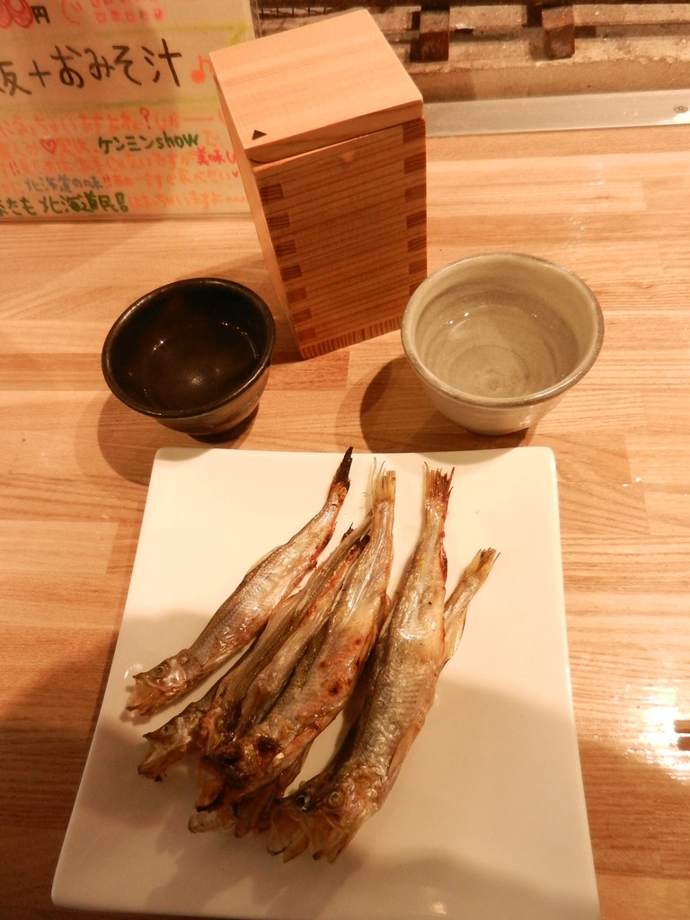 Dscn6216 Noboribetsu Onsen Fish Market Shishamo Flickr