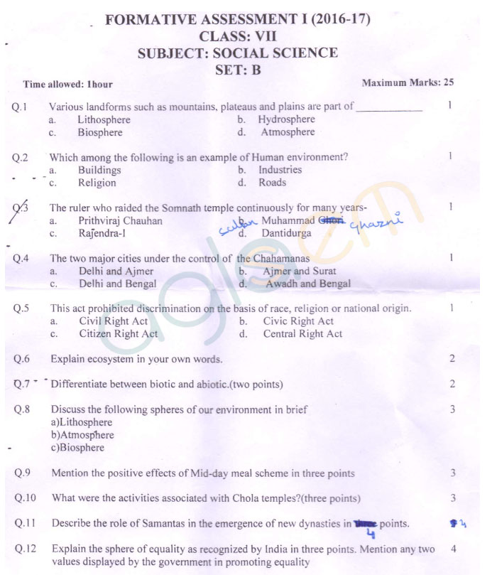 CBSE Class 7 Formative Assessment I Question Paper – AglaSem Schools
