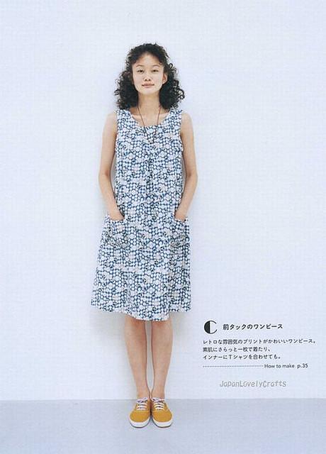 Lovely Wardrobes By Yoshiko Tsukiori Japanese Sewing Pat
