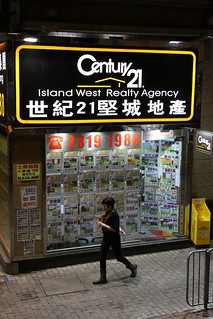 Real estate window in Kennedy Town, Hong Kong | by Marcus Wong from Geelong