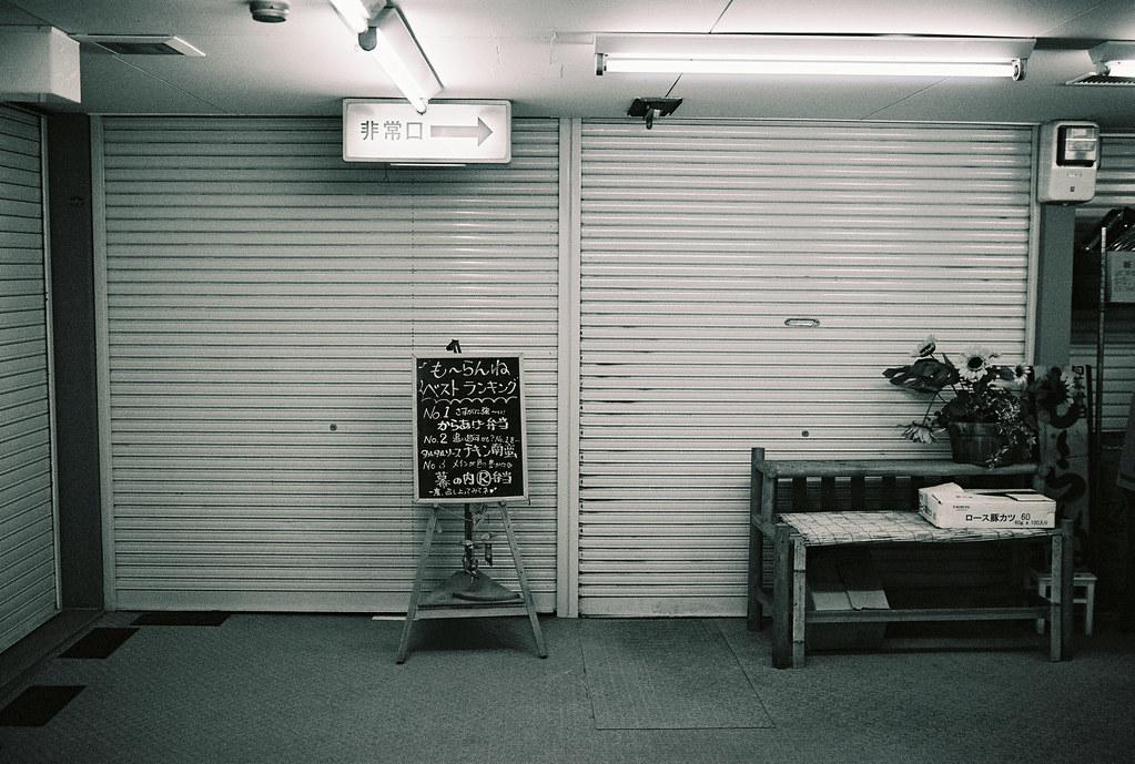 Sa Company Store And Sa Company Kitchen Angaston Sa
