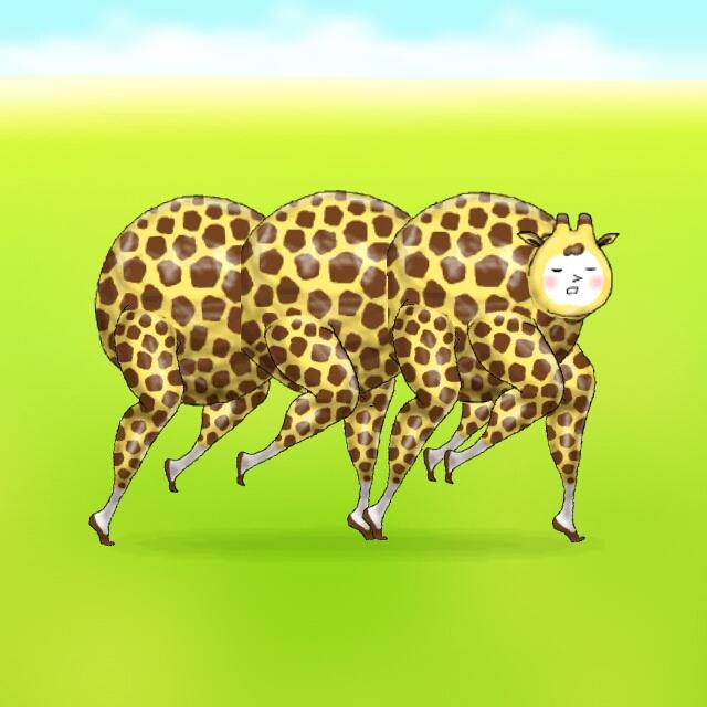 I Am Giraffe Evolutions I Am Giraffe: Level 9 ...