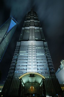 Shanghai - Jin Mao Tower | by cnmark