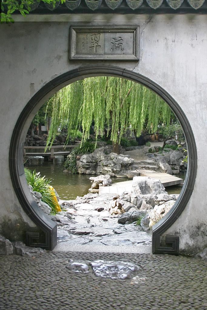 Moon Gate Yu Yuan Shanghai Peter L Albrecht Flickr