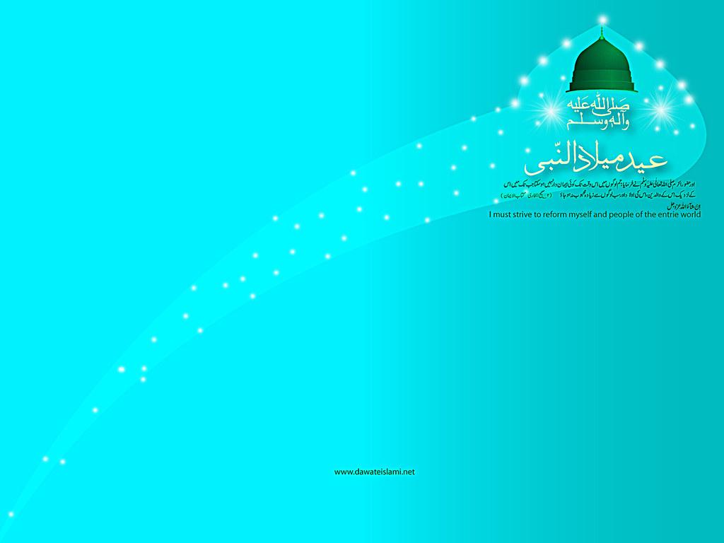 eid mubarak wallpaper galleries