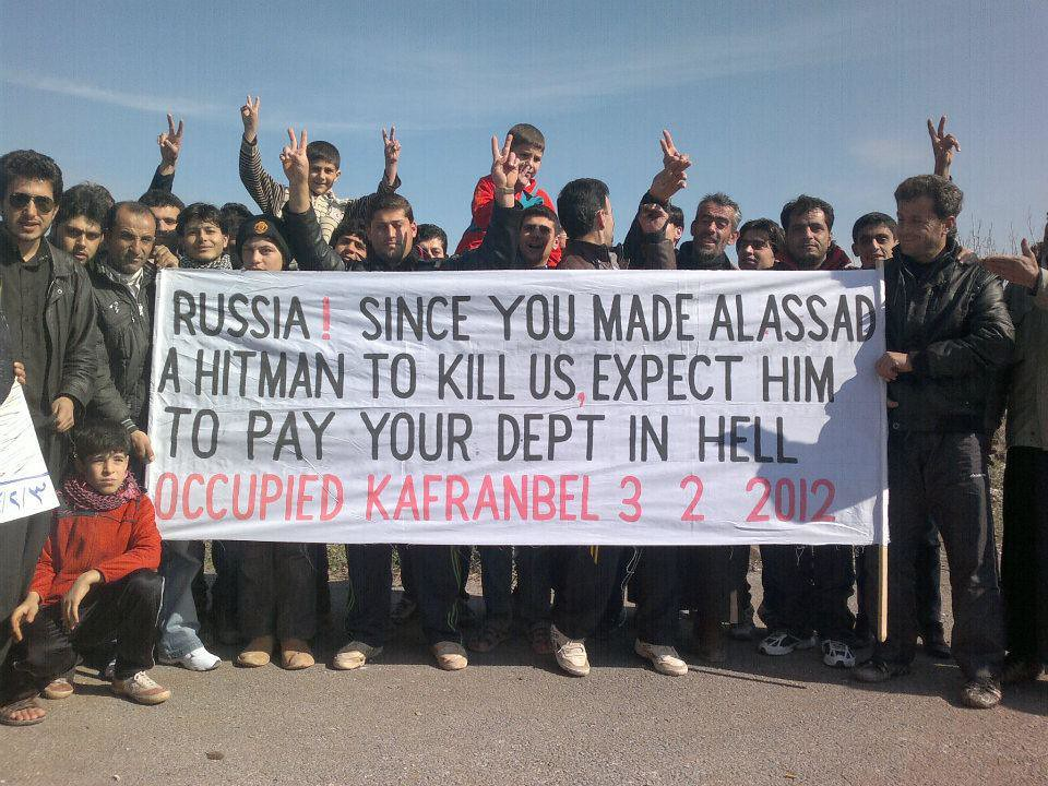 RUSSIA! Since You Made Assad A Hitman To Kill Us, Expect Him to Pay Your Dept In Hell | by FreedomHouse