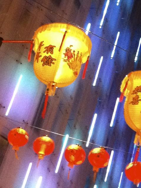 Chinese Food Patterson Ave Winston Salem Nc
