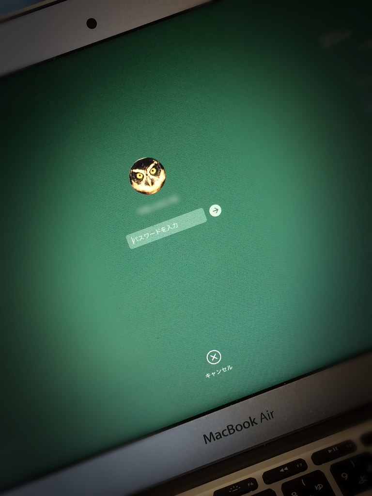 Mac os x screen lock tatsuo yamashita flickr for Cuisine 3d mac os x