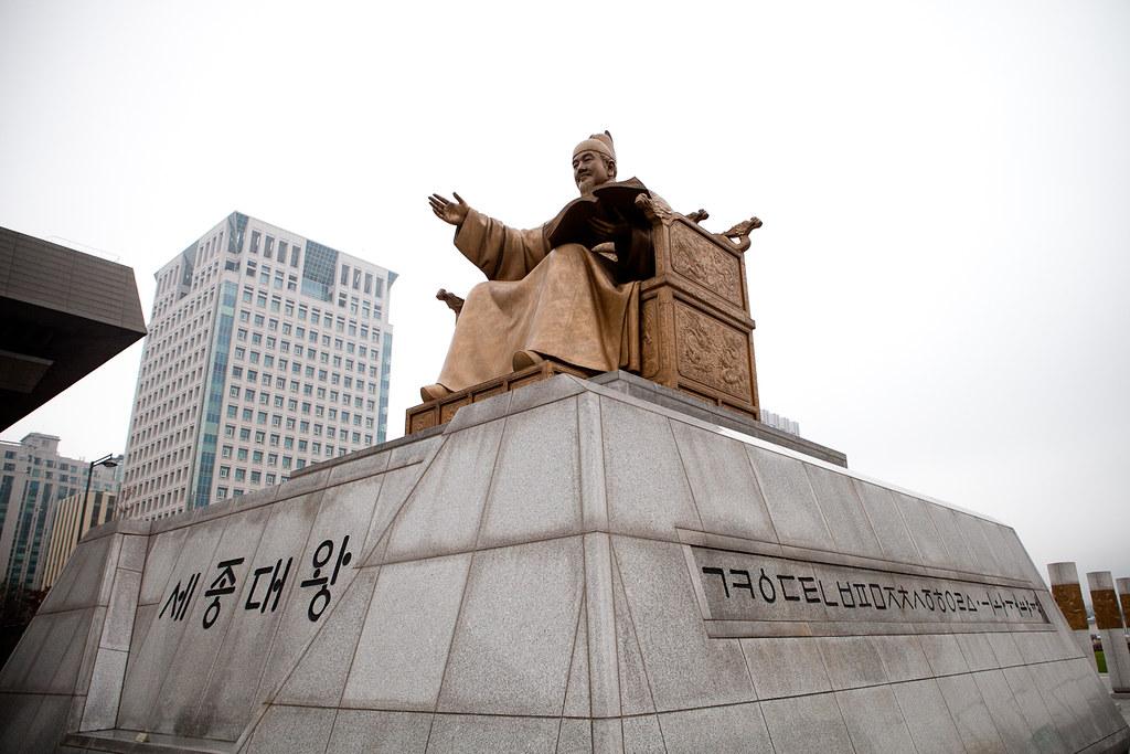 King Sejong Hangul King Sejong Creator of Hangul