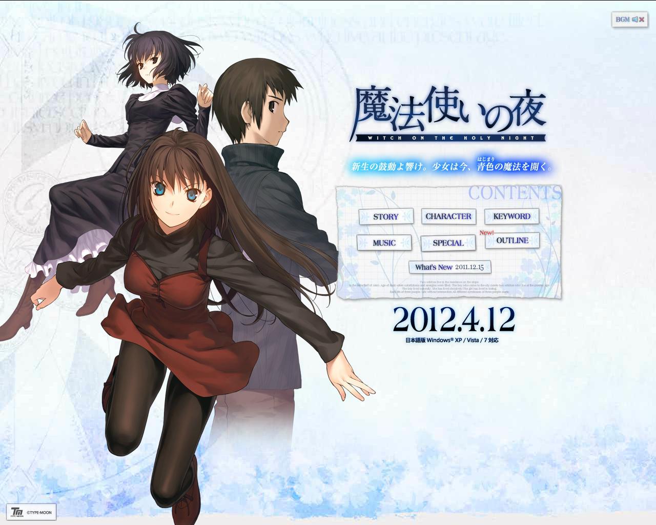 111216(1) - 美少女遊戲《魔法使いの夜》將在2012/4/12發售!台灣微軟Silverlight看板娘「藍澤光」第二彈進化再生!