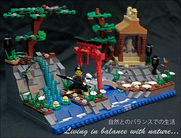 Japanese garden hello it is my entrie for russian lego flickr - Hello this is my new picture garden interior ...