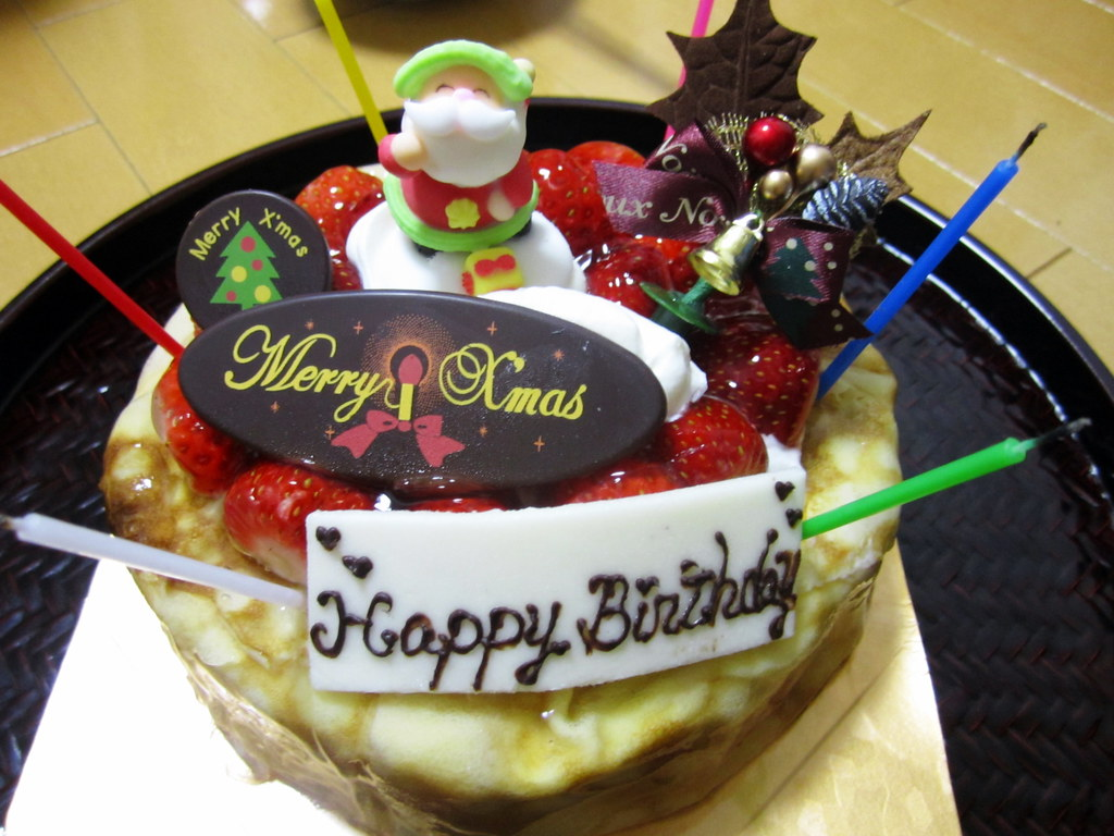 Japanese Christmas Cake Decorations