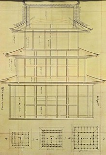 Koga Castle Design Schematic | by Rekishi no Tabi