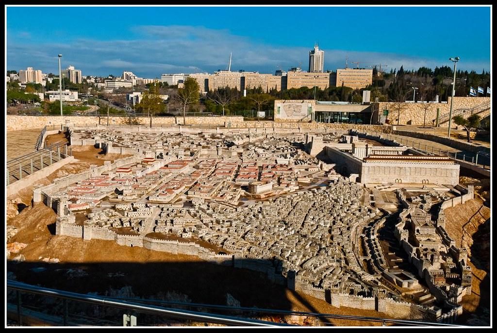 Jerusal 233 N Museo De Israel Maqueta De La Ciudad Antigua
