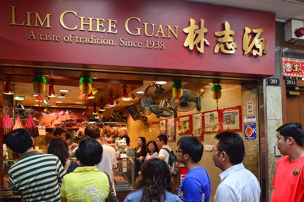 Lim Chee Guan Customers Queued Up To Buy Bak Kwa Bbq